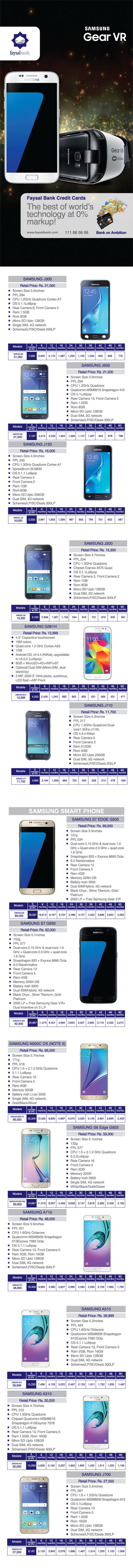 Samsung Mobiles 0% installment plan - Faysal Bank