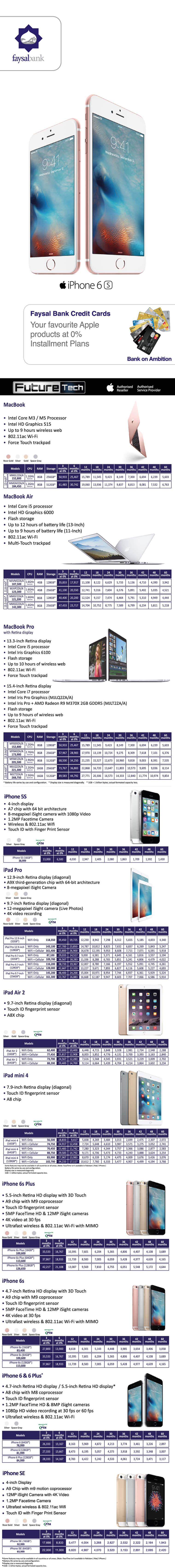 Apple 0% installment plan - Faysal Bank