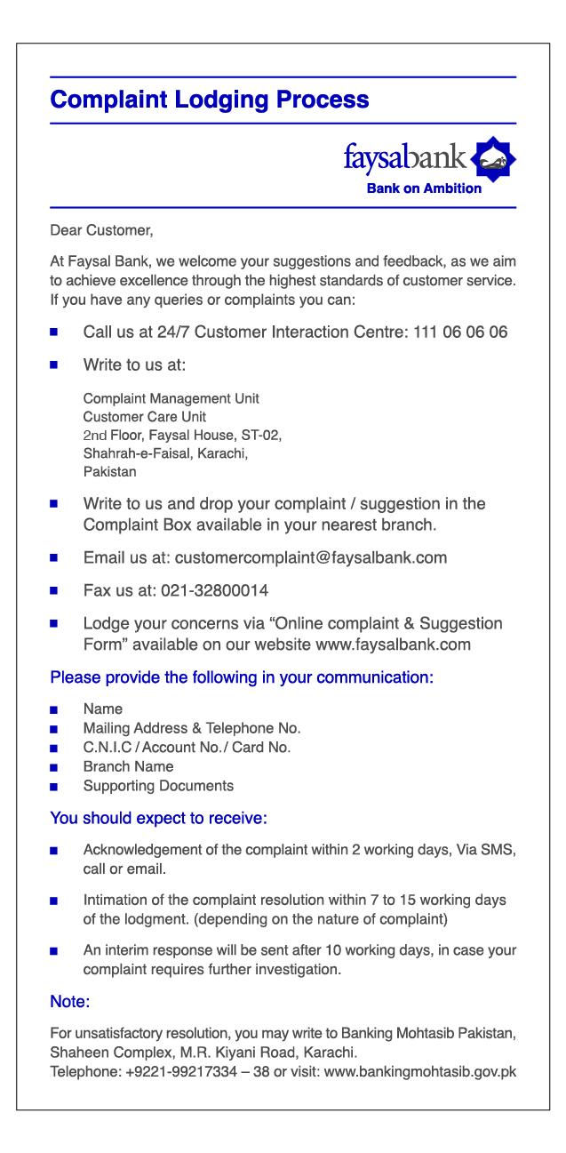 Home Loan Complaint