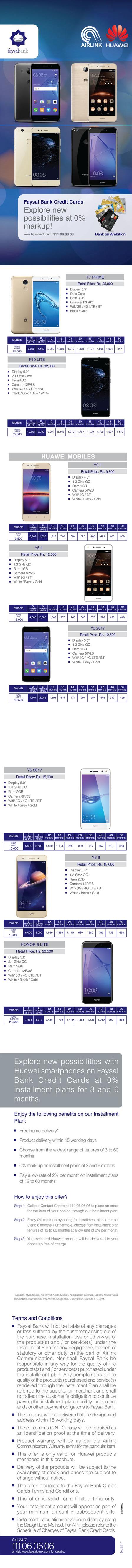 Huawei 0% Installment Plan - Faysal Bank