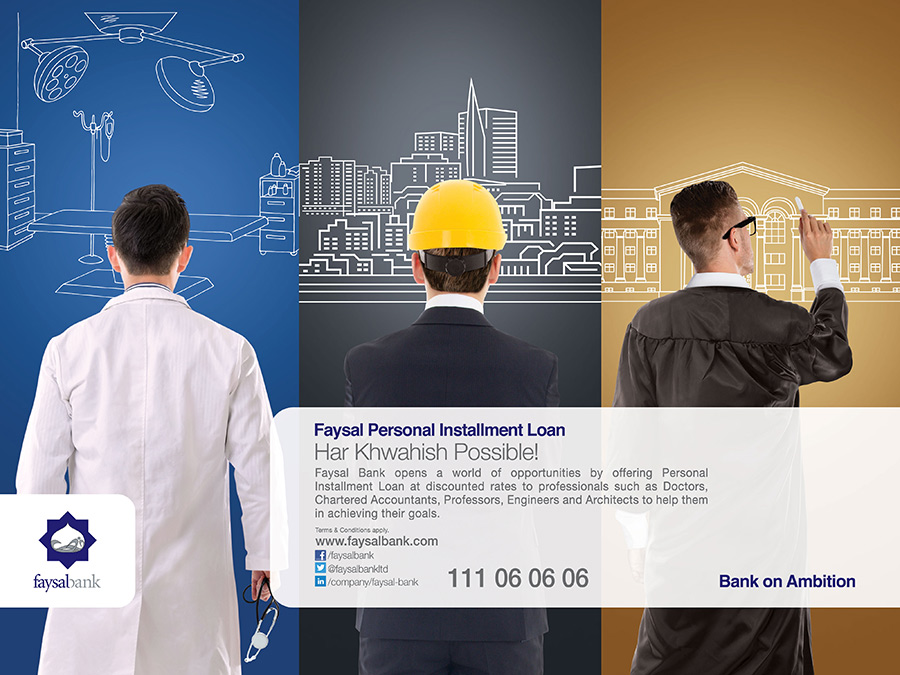 No fee payday loan image 2