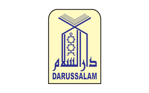 Darussalam Publisher - Faysal Bank